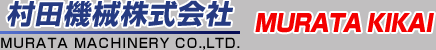 MURATA MACHINERY CO.,LTD