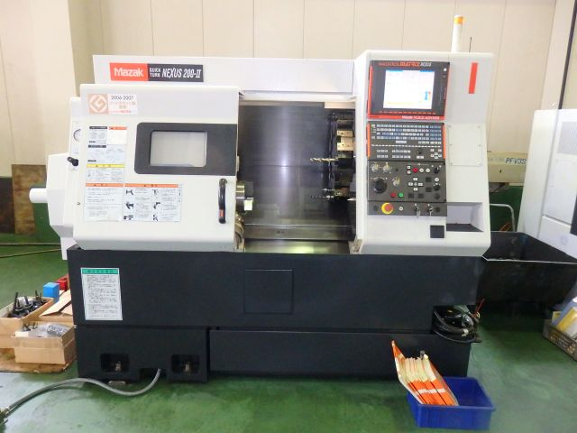 NC Machine Tools CNC Lathe|Brand new and used machine tools company
